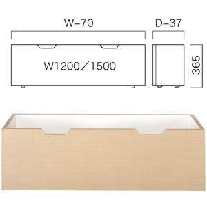 ストッカー(W1500×D450) 木製ライト (1台入) BC301A45L15