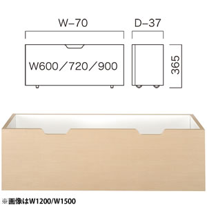 ストッカー(W720×D600) 木製ライト (1台入) BC301A60L07