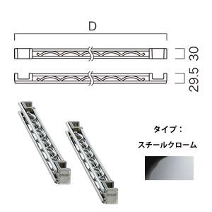 ブリッジメッシュ(D600) スチールクローム (2本入) BC288A600C