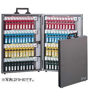 TANNER キーボックス<100個掛> FB-100