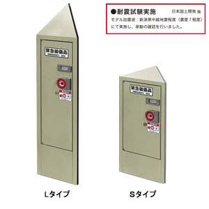 コクヨ エレベーター用 防災キャビネット Lタイプ DRK-EB10CG