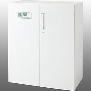 レスキューキャビネット(EDIA・施錠タイプ) DRK-URSD59SAW