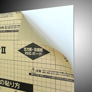 セキスイ スチレンボード NKタックII (800×1100×5mm) <30枚入> FA5-800-1100