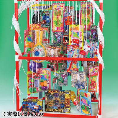 追加用 千本つり大会おもちゃ 50人用 (景品)
