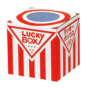 大人気 ウレタンが付いて中が見えにくくした紙製抽選箱 抽選箱ウレタン付 中 専門店