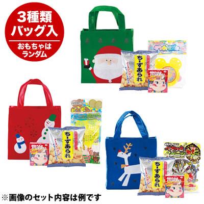 クリスマスキッズバッグ ×50セット