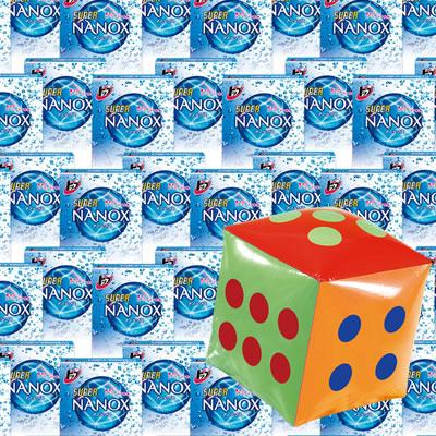サイコロ出た目の数だけプレゼント ナノックス液体洗剤 約35人用