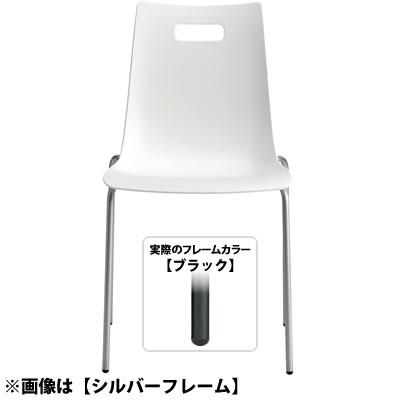 タルダチェア 激安卸販売新品 Talda Chair カフェ用カラフルチェア スタッキング機能付 日本 ホワイト ブラックフレーム