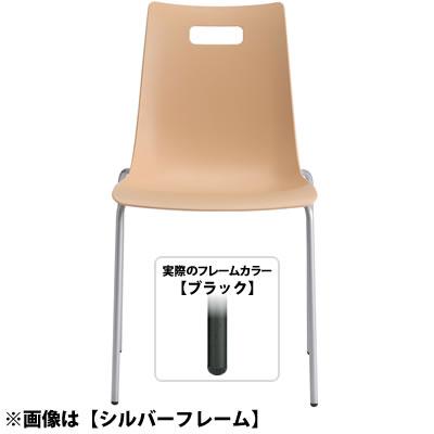 マート 予約販売品 タルダチェア Talda Chair カフェ用カラフルチェア ブラックフレーム スタッキング機能付 ライトブラウン