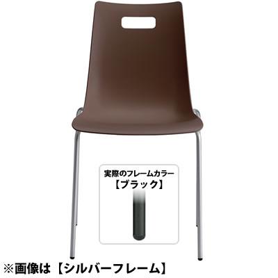 タルダチェア 大注目 最新 Talda Chair カフェ用カラフルチェア ダークブラウン ブラックフレーム スタッキング機能付