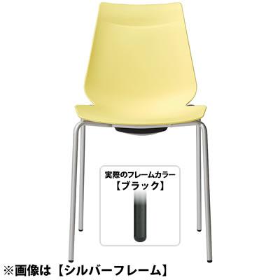 カフェ用背面ハンドル付パステルチェア ブラックフレーム スタッキング機能付 <ペールイエロー>