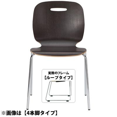 カフェ用シンプルチェア クロームメッキフレーム(ループ) スタッキング機能付 <ダークブラウン>
