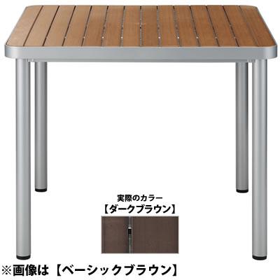 カフェテラス用4脚スクエアウッドテーブル <ダークブラウン>