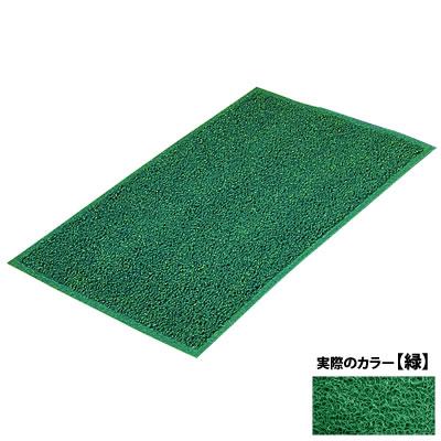 リスダンケミカル コイルカラーマット カスタムスタンダード 屋外向けマット 900×750mm<緑>