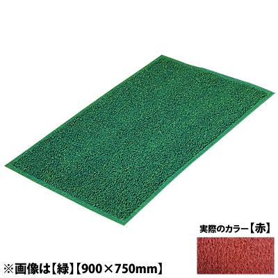 リスダンケミカル コイルカラーマット スマートクッション 屋内向けマット 1,200×1,800mm<赤>