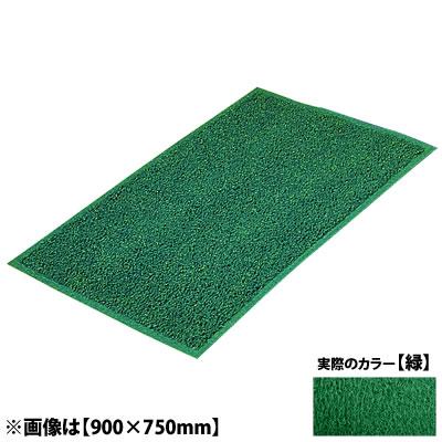 リスダンケミカル コイルカラーマット スマートクッション 屋内向けマット 900×1,500mm<緑>