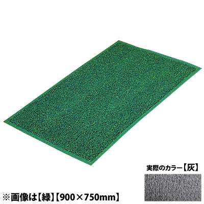 リスダンケミカル コイルカラーマット スマートクッション 屋内向けマット 900×1,800mm<灰>