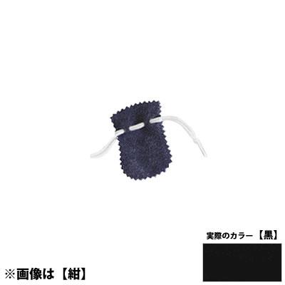 YポーチSS <黒> No.50022 ×100セット