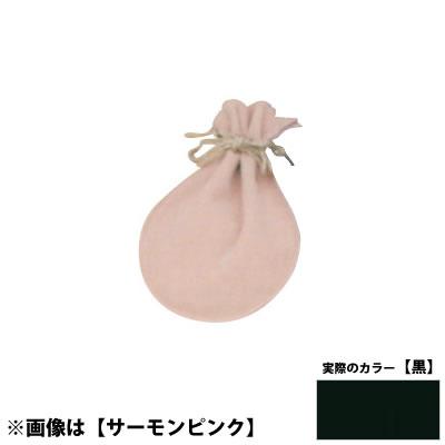国産ポーチL <黒> No.6008 ×100セット