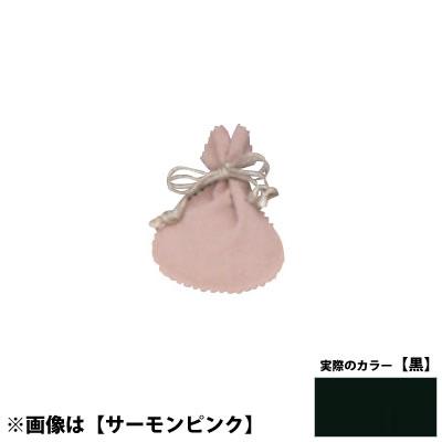 国産ポーチM <黒> No.6016 ×100セット