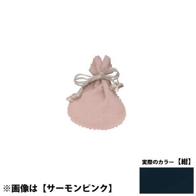 国産ポーチM <紺> No.6035 ×100セット