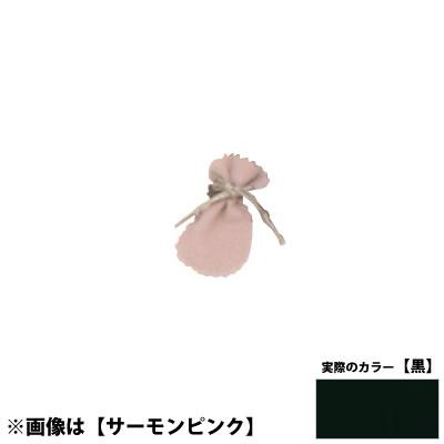 国産ポーチSS <黒> No.6032 ×100セット