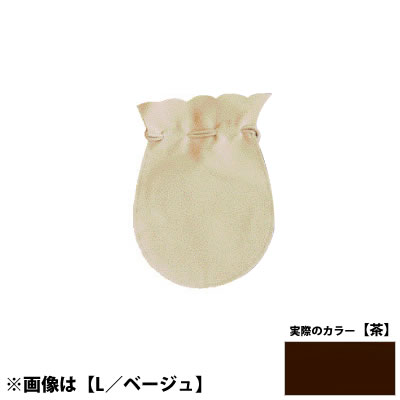 YポーチLL <茶> No.50003 ×100セット