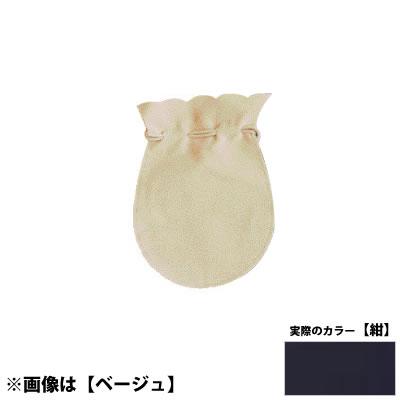 YポーチL <紺> No.50014 ×100セット