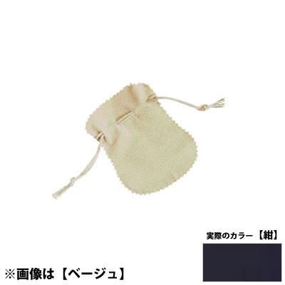 YポーチM <紺> No.50021 ×100セット