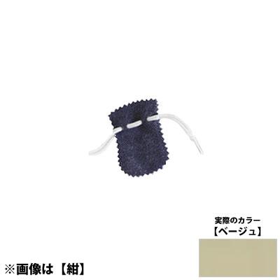 YポーチSS <ベージュ> No.50025 ×100セット