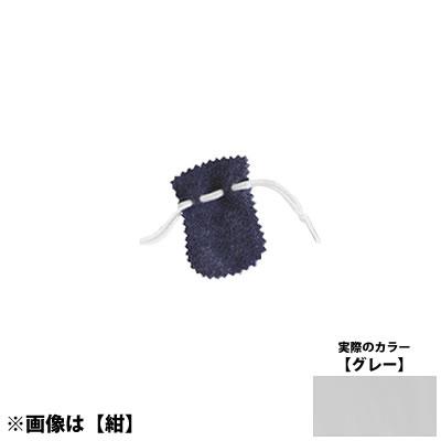 YポーチSS <グレー> No.50026 ×100セット