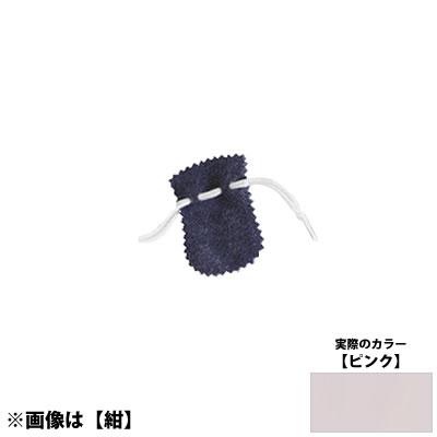 YポーチSS <ピンク> No.50027 ×100セット