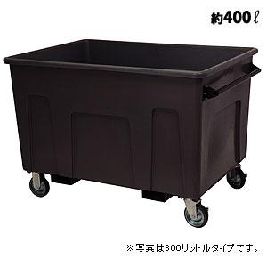 セキスイ 大型分別カート(ダークグレー) #400(容量400L) EBC4H ×6セット 2512