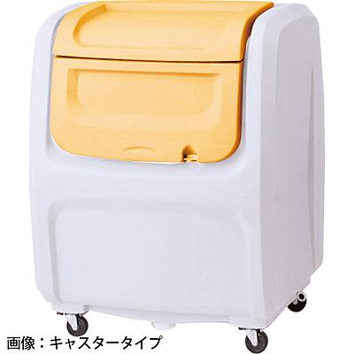セキスイ ダストボックスDX#500(容量500L)(据置タイプ)[本体]グレー[フタ]オレンジ DXS5CHO