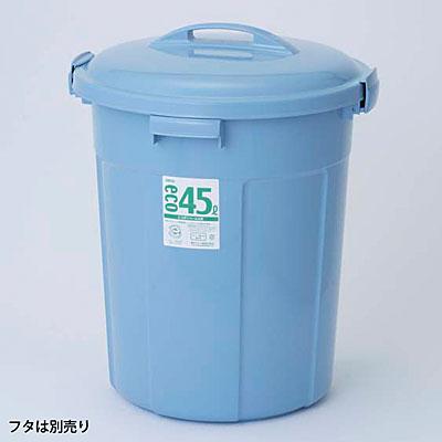 セキスイ エコポリペール丸型#45(容量50L) 本体 ブルー PEN45B