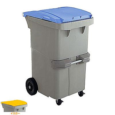 セキスイ リサイクルカート#200(容量200L) 反転型 イエロー RCN200Y