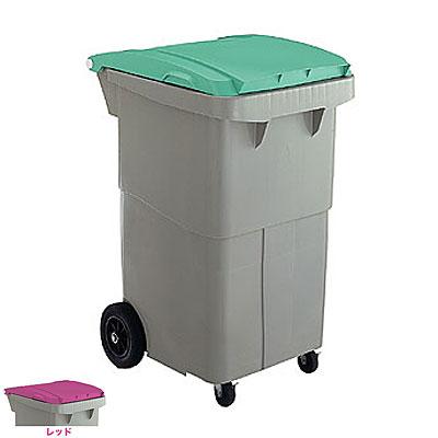 セキスイ リサイクルカート#200(容量200L) 搬送型 レッド RCN210R