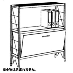 ETAGAIR モデルプラン No.24