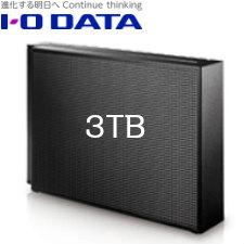 (単品限定購入商品)【送料無料】アイ・オー・データ機器 USB3.0/2.0対応 外付ハードディスク 3TB ブラック EX-HD3CZ