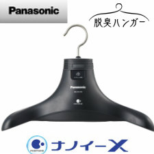 パナソニック 電気脱臭機 脱臭ハンガー (ブラック) MS-DH100-K
