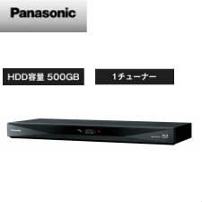【送料無料】パナソニック DIGA(ディーガ)ハイビジョンブルーレイディスクレコーダー DMR-BRS530