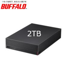 (単品限定購入商品)【送料無料】バッファロー USB3.1(Gen1)/USB3.0/USB2.0接続 外付けHDD PC用&TV録画用 静音&防振&放熱設計 日本製 見守り合図 2TB ブラック HD-NRLD2.0U3-BA