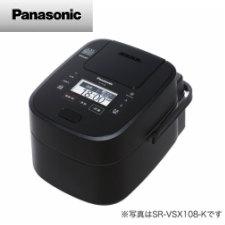 【送料無料】パナソニック スチーム&可変圧力IHジャー炊飯器 1.8L (ブラック)SR-VSX188-K