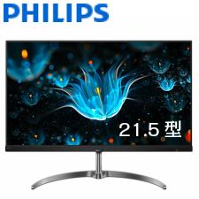 (単品限定購入商品)【送料無料】PHILIPS 21.5型ワイド液晶ディスプレイ ブラック 5年間フル保証 221E9/11