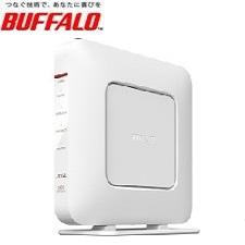 単品限定購入商品 送料無料 バッファロー 無線LAN親機 WiFiルーター 11ax 入手困難 ac n a WiFi6 b ネット脅威ブロッカーベーシック搭載 ホワイト 1201+573Mbps Ipv6対応 g DWH WSR-1800AX4S 売店