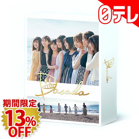 「DASADA」 Blu-ray BOX 特典付き(日本テレビ 通販)
