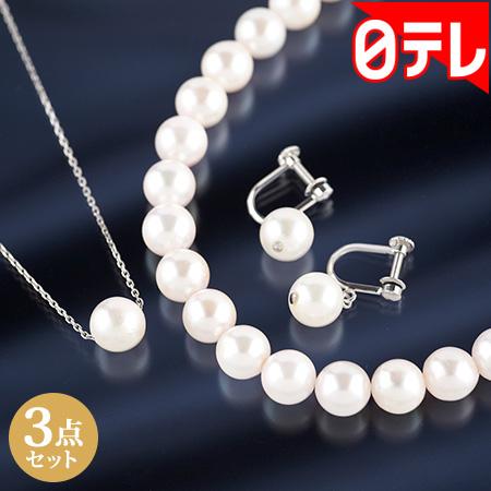 日テレだからできた 大丸・松坂屋7.5-8mm珠アコヤ真珠ネックレス