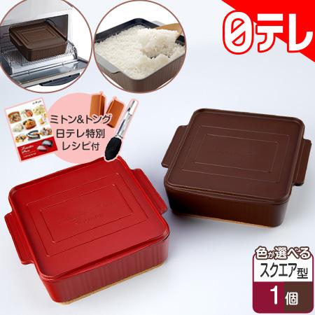 トースターパン スクエア型1個 ポシュレ 日テレポシュレ 『1年保証』 ランキング総合1位 通販 日本テレビ