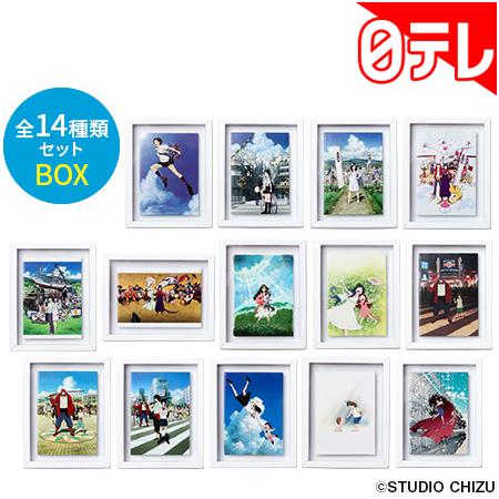 スタジオ地図10th SEAL限定商品 コマコレ BOX 通販 ポシュレ 日本テレビ 新作 人気