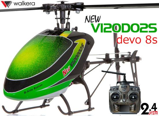 【ラジコン ヘリコプター】WALKERA ワルケラ / NEW V120D02S フライバーレス  + DEVO8S (送信機) 【送料無料】